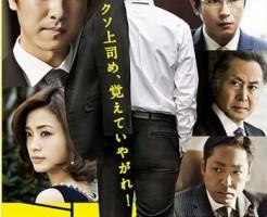 日曜劇場『半沢直樹』|TBSテレビ2