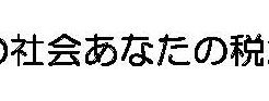 inshi-2504_1