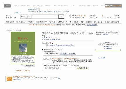 Amazon.co_1